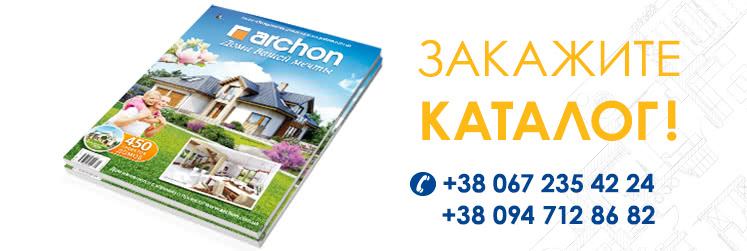 Закажите каталог! +38 067 235 42 24